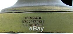 ANTIQUE 1900s NICE DESIGN RARE SAMOVAR by VASILY PROSLAVTSEV in MOSCOW
