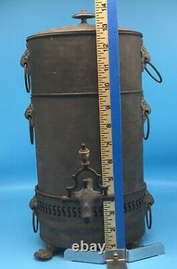 Antique Coffee Urn, Nice Detail And Patina. Rare