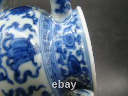 Chinese Qian Long (1736-1795) and mark nice blue white small He (Rare) c7517