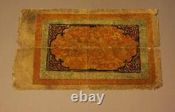 Nice Rare 19/20th Century Old Antique Tibet Tibetan Note Currency Paper Money