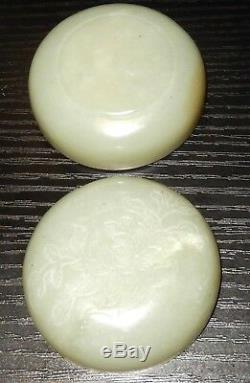 Rare Nice Floral Carving Design Small White Jade Paste Jar Box