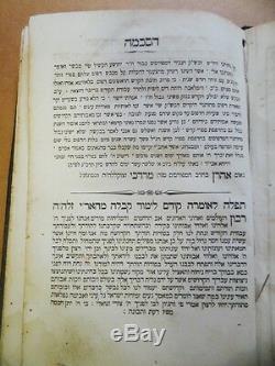 Rare Nice Hebrew Antique Zhitomir Slavita Zohar Complet